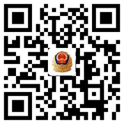 广西壮族自治区监狱管理局网站